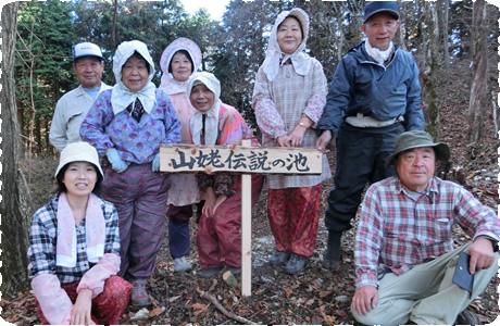 三方山登山 (ヤマンバ伝説と高山植物)