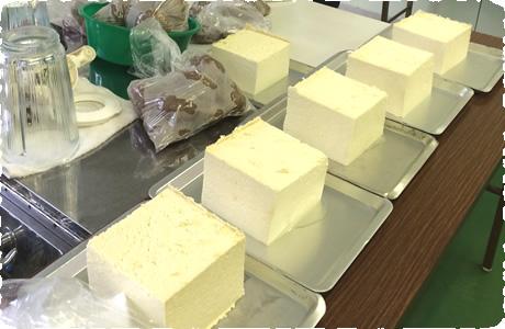 岩豆腐作り体験